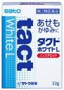 【第2類医薬品】佐藤製薬 タクトホワイトL (32g) あせも かゆみ