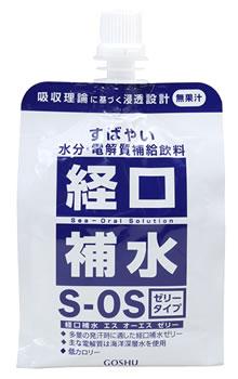 五洲薬品 経口補水S-OS エスオーエス ゼリータイプ (200g) ゼリー飲料