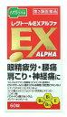 【第3類医薬品】メディズワン 小林薬品工業 レグトールEXア...