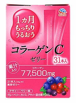 【特売】 アース製薬 1ヵ月もっちりうるおう コラーゲンCゼリー アサイー・ベリー味 (10g×31本) 美容ゼリー
