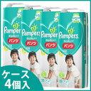 【特売】 《ケース》 P&G パンパース さらさらケア パンツ スーパージャンボ ビッグサイズ 12〜22kg 男女共用 (38枚)×4個 ..