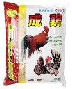 ナチュラルペットフーズ エクセル 成鶏 (3.2kg) 鳥 エサ