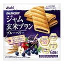 アサヒ バランスアップ ジャム玄米ブラン ブルーベリー (1枚×6袋) 栄養機能食品 カルシウム 鉄 クッキー