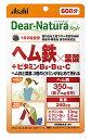 アサヒ ディアナチュラスタイル ヘム鉄×葉酸+ビタミンB6・...