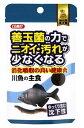 イトスイ コメット 川魚の主食 納豆菌配合 (40g) 川魚 エサ