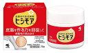 【第2類医薬品】小林製薬 ヒシモア (70g) 皮脂枯れ肌改善薬 乾燥性皮ふ用薬
