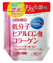 【特売】 オリヒロ 低分子ヒアルロン酸コラーゲン 袋タイプ (180g) 無香料 顆粒タイプ