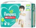 P G パンパース 卒業パンツ ビッグサイズ 12〜22kg 男女共用 (32枚) トイレトレーニング 【P&G】