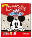 Disney - ユニチャーム マミーポコ パンツ Mサイズ 7〜10kg 男女共用 (58枚入) パンツタイプおむつ ディズニー