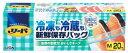 【特売】 ライオン リード 冷凍も冷蔵も 新鮮保存バッグ M...