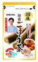 あじかん 国産焙煎ごぼう茶 (1g×20包) ティーバッグ ※軽減税率対象商品