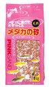 スドー メダカの砂 ピンクサンド S-8910 (1kg) アクアリウム用品 底床材 砂