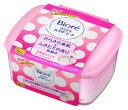 花王 ビオレ さらさらパウダーシート 清潔感あふれるせっけんの香り ボックスタイプ (36枚) ボデ...