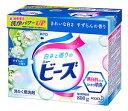 【特売】 花王 ニュービーズ 大 (800g) 洗たく用洗剤 粉末洗剤
