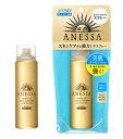 【★】 資生堂 アネッサ パーフェクトUVスプレー アクアブースター 顔 からだ 髪用 SPF50 PA (60g) 日やけ止め用スプレー