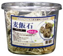 ソネケミファ 麦飯石 カップ入り クランチ (400g) 水槽用レイアウト 飾り 観賞魚用品