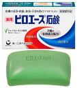 第一三共ヘルスケア 薬用 ピロエース石鹸 (70g) 皮膚の清浄 殺菌 デオドラントソープ 【医薬部外品】