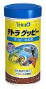 テトラ グッピー (75g) フレークタイプ グッピー用エサ 餌 観賞魚用品