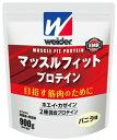 森永製菓 ウイダー マッスルフィット プロテイン バニラ味 ...