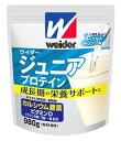 森永製菓 ウイダー ジュニアプロテイン ヨーグルトドリンク味...