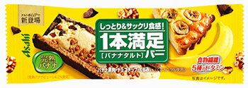 アサヒ 1本満足バー バナナタルト (1本)