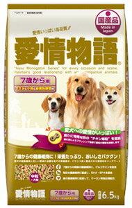 イースター 愛情物語 7歳から用 (6.5kg) 国産 高齢犬用 ドッグフード ドライ