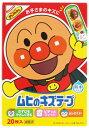 池田模範堂 ムヒのキズテープ (20枚入) 絆創膏 防水タイプ アンパンマン 【一般医療機器】