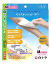 白十字 ファミリーケア FC モイスキンパッド 7510 Mサイズ (5枚) 保護パッド 【一般医療機器】