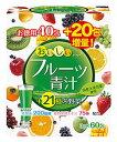 ユーワ おいしいフルーツ青汁 (3g×60包) 青汁 乳酸菌...