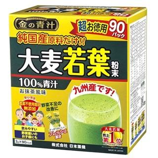 日本薬健 金の青汁 純国産大麦若葉 100% 超お徳用 (3g×90パック) 大麦若葉 青汁