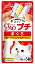 いなばペットフード CIAO チャオ プチ まぐろ (8g×5個) キャットフード 猫用おやつ
