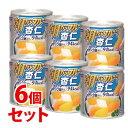 《セット販売》 はごろもフーズ 朝からフルーツ 杏仁 (190g)×6個セット 缶詰 ※軽減税率対象商品