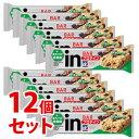 《セット》 森永製菓 ウイダーinバー プロテイン グラノーラ (30g×12個入) バランス栄養食...
