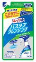 ライオン ルックプラス バスタブクレンジング クリアシトラスの香り つめかえ用 (450mL) 詰め替え用 浴室用洗剤