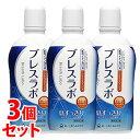 《セット販売》 第一三共ヘルスケア ブレスラボ マウスウォッシュ シトラスミント (450mL)×3個セット 洗口液 口臭予防 ノンアルコールタイプ