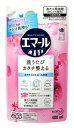 花王 エマール アロマティックブーケの香り つめかえ用 (400mL) 詰め替え用 おしゃれ着用 洗剤