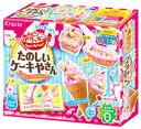クラシエ ポッピンクッキン たのしいケーキやさん 1食分 (26g) 知育菓子