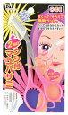 貝印 クシ付マユハサミ 2WAY ピンク (1個) 眉カット用 ハサミ はさみ KQ0997