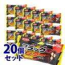 《セット販売》 有楽製菓 ブラックサンダー 黒い雷神 (1個)×20個セット チョコレート 菓子 ユーラク ※軽減税率対象商品