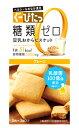 ナリスアップ ぐーぴたっ 豆乳おからビスケット プレーン (3枚×3袋) ダイエット食品