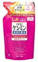 小林製薬 ケシミン浸透化粧水 とてもしっとり 高保湿タイプ つめかえ用 (140mL) 詰め替え用 ケシミン 化粧水
