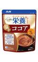 アサヒ バランス献立PLUS 栄養プラス ココア 袋 粉末タイプ (175g) バランス栄養食