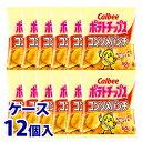 《ケース》 カルビー ポテトチップス コンソメパンチ (60g)×12個 スナック菓子 ツルハドラッグ