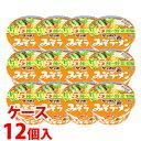 《ケース》 サンヨー食品 サッポロ一番 みそラーメン どんぶり (75g)×12個 ※軽減税率対象商品