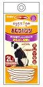 ペティオ ずっとね 老犬介護用 おむつパンツK 2Lサイズ (1枚) 犬用介護用品