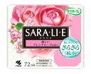 小林製薬 サラサーティ サラリエ Sara・li・e フレンチローズの香り (72個入) パンティライナー
