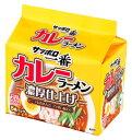 【◆】 サンヨー食品 サッポロ一番 カレーラーメン (5個パック) ※軽減税率対象商品