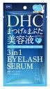DHC スリーインワン アイラッシュセラム (9mL) まつ毛美容液