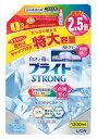 ライオン ブライト ストロング STRONG 特大 つめかえ用 (1200mL) 詰め替え用 衣料用漂白剤