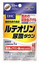 DHC ルテオリン尿酸ダウン 20日分 (20粒) サプリメント 機能性表示食品   ※軽減税率対象商品